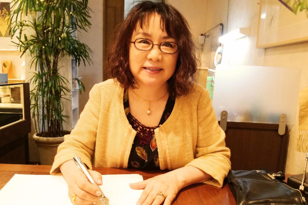 坂東幸子1