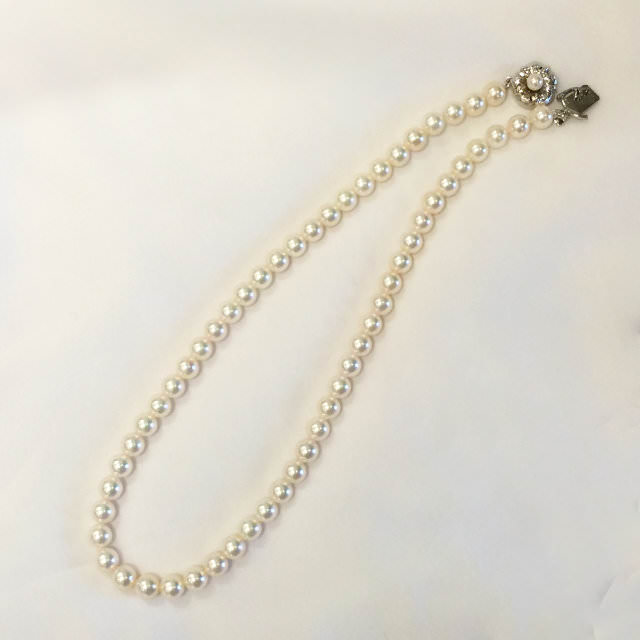 S290135-repair-necklace-after.jpg