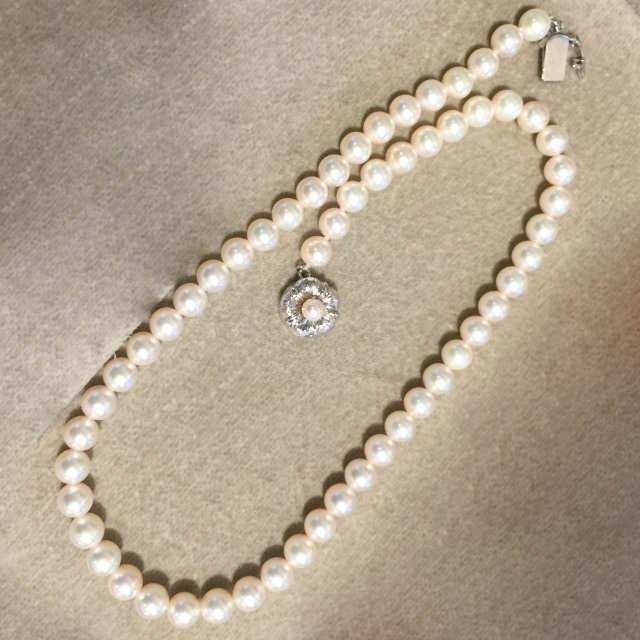 S290135-repair-necklace-before.jpg