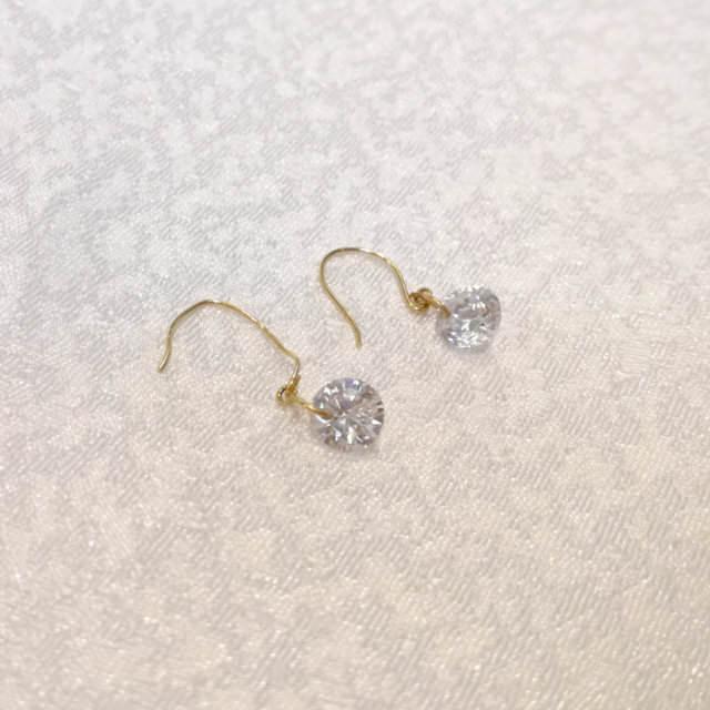 S290194-pierce-before