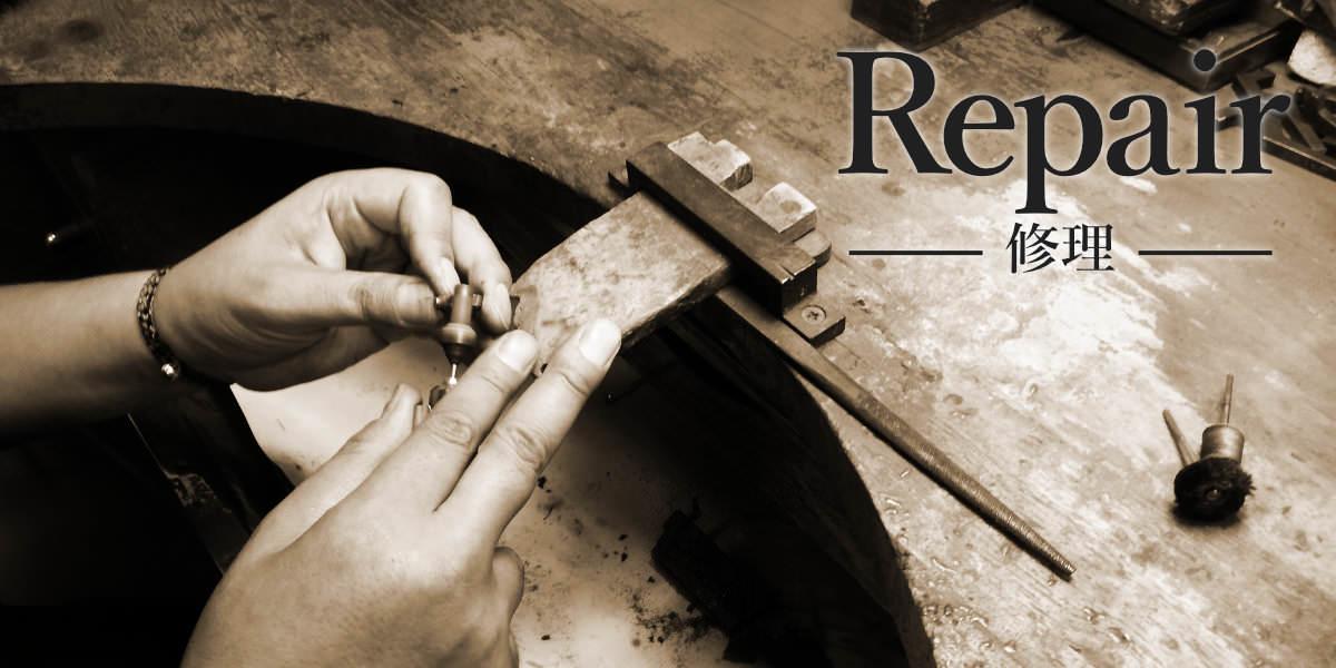 Jewelry Repair (ジュエリーの修理)