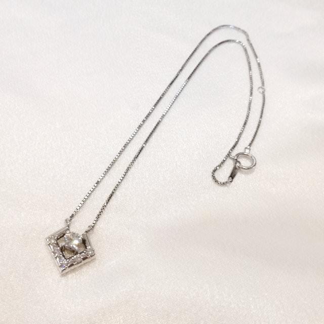 OJ300137-pendant-necklace-pt850-pt900-before.jpg