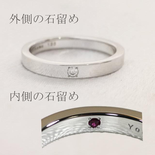 結婚指輪「Will」の石留め加工 (外側・内側)