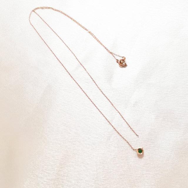 S300325-necklace-k10pg-before.jpg