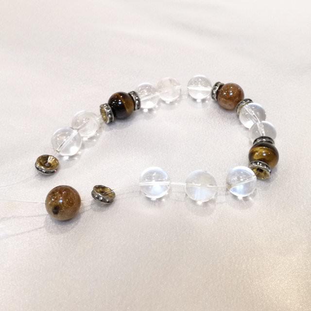 S310222-bracelet-before.jpg