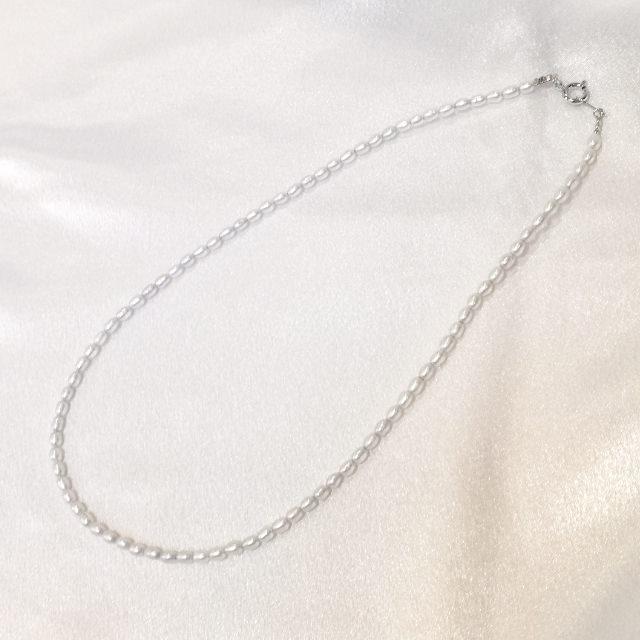 S310422-necklace-sv-after.jpg