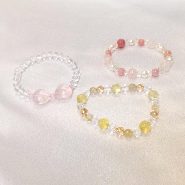 S320064-bracelet-before.jpg
