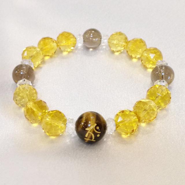 S320172-bracelet-after.jpg