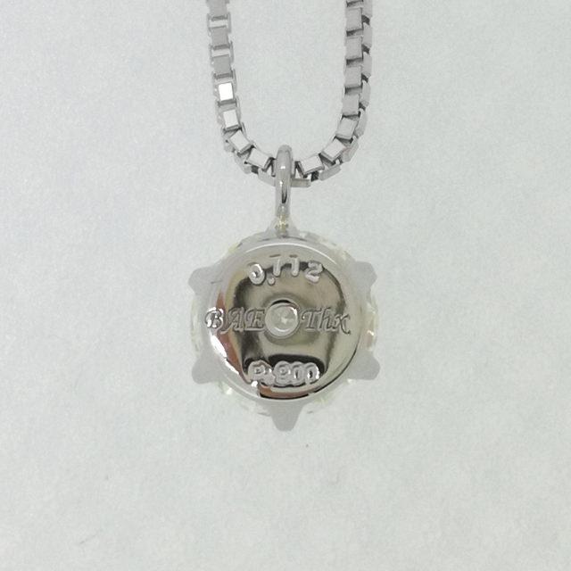 S330036-necklace-pt900-pt850-after.jpg