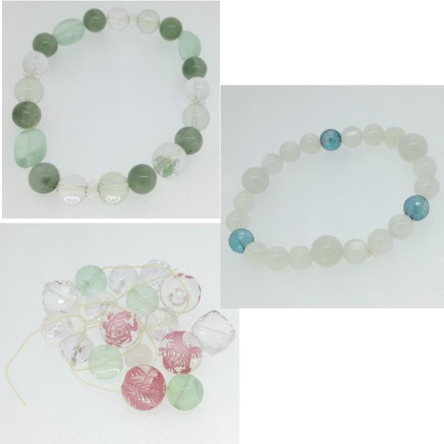 S330206-bracelet-before.jpg